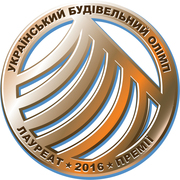 Украинские строительные компании, отмеченные профессиональной премией